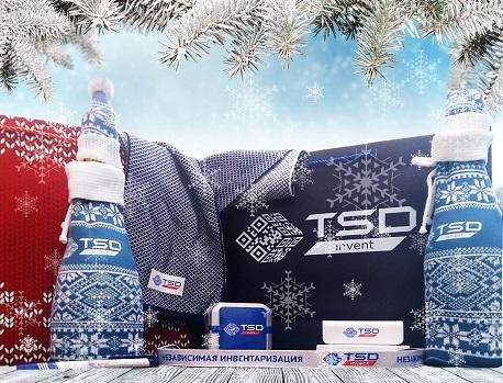 tsd-invent новый год 2017